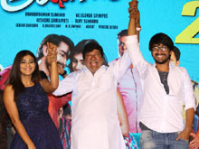 Andhhagadu Pre Release Event Photos