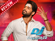 DJ.. Duvvada Jagannadham Movie Review (REVIEW)
