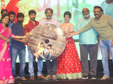 Rendu Rellu Aaru Movie Audio Launch Photos