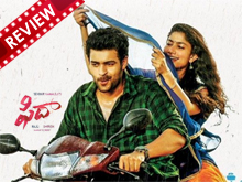 Fidaa Movie Review (REVIEW)