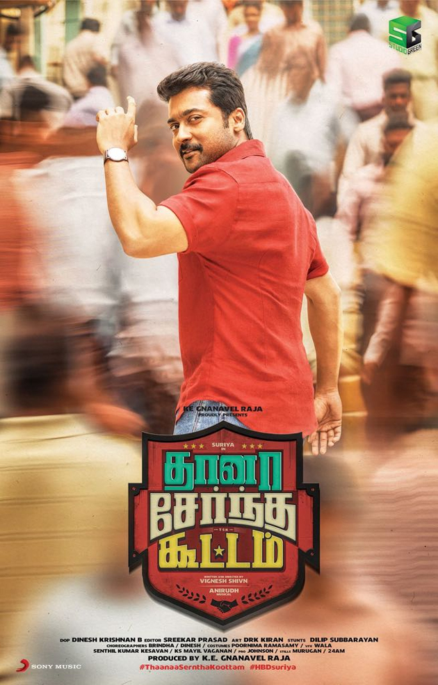 Thaana serndha koottam movie first look suriya thaana serndha surya is one of the handsome heroes in south cinema even though he is a tamil actor he has massive following in telugu too the actor commands a great lady thecheapjerseys Images