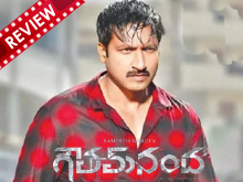 Goutham Nanda Movie Review (REVIEW)