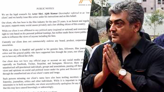 Ajith takes a stand against online trolling