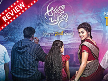 Anando Brahma Movie Review (REVIEW)