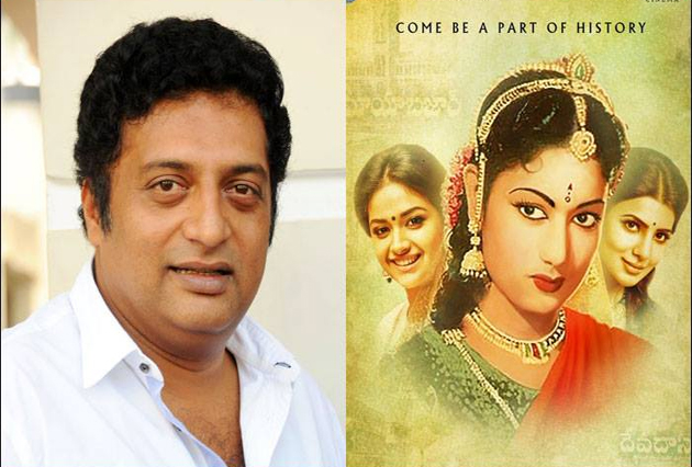 Prakash Raj ROle in Savitri Mahanati Movie