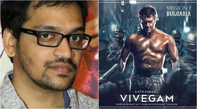 Vivegam is on par with Baahubali in technical aspects Says Antony l Ruben