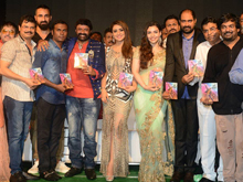Paisa Vasool Audio Launch Photos