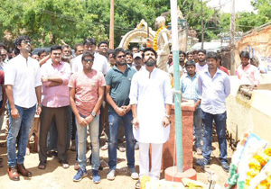 Ram Charan Flag Hoisting Photos