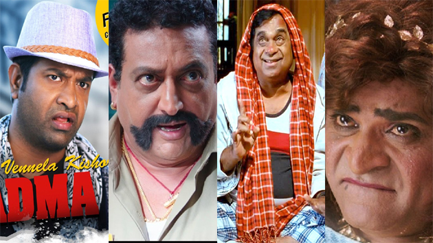 Comedians Entertain With Lady Names in Telugu Films