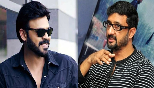 Director Teja Movie With Venkatesh