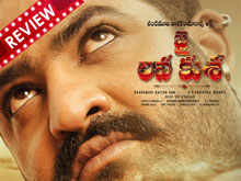 Jai Lava Kusa Review (REVIEW)