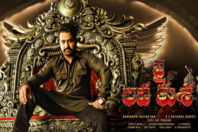 Jai Lava Kusa World wide First Weekend Collections