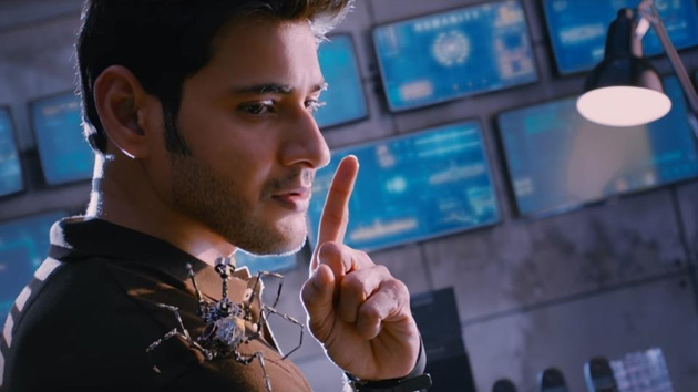 Mahesh Babu Gives Clarity on his role in Spyder Movie