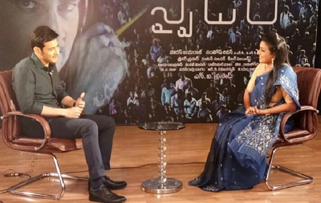 Roja has done an interview with Mahesh Babu