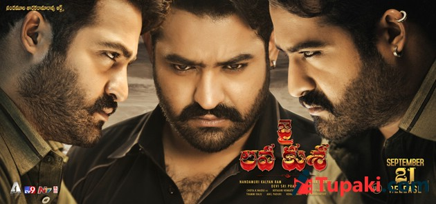 Jai Lava Kusa Movie Latest Posters