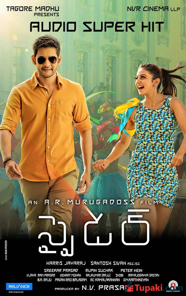 Mahesh Spyder Movie Latest Photos
