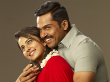 Khakee Movie Latest Photos