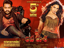NTR Jai Lava Kusa 5th Week Posters
