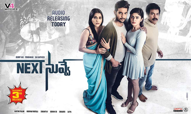 Next Nuvve (2017) Telugu Full Movie Online Free