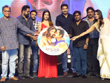 Oxygen Movie Audio Launch Photos