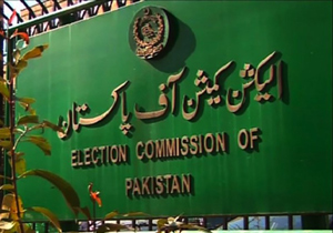 Pakistan Election Commission suspends 261 lawmakers for not giving Details of Assets