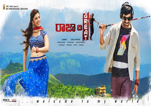 Raja the Great USA Schedules