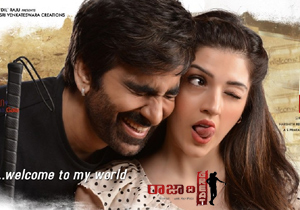 Ravi Teja Raja the Great Movie Overseas Collections