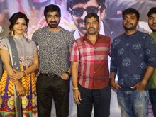 Raja The Great Movie Success Meet Photos