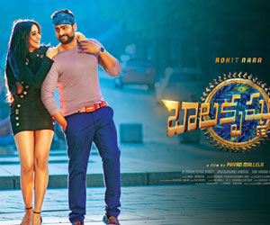 Balakrishnudu Movie Review