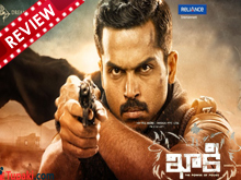 Khakee Movie Review (REVIEW)