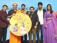 Mental Madhilo Pre Release Event Photos