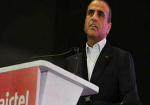 Sunil Bharti Mittal Pledges Rs 7,000 Crore To Charity