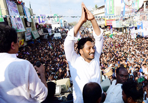 YS Jagan Promises Free Treatment And Improved Medical Facilities