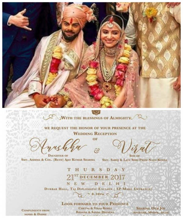 Anushka kohli wedding reception invitation virat kohli and anushka kohli anushkas wedding reception invite stopboris Gallery