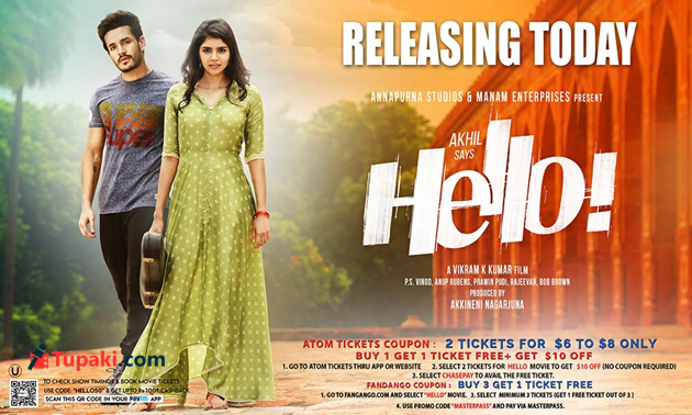 Hello 13th Day Box Office Collection