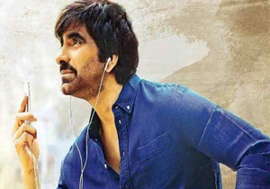 Touch Chesi Chudu Movie back Foot On During Sankranti