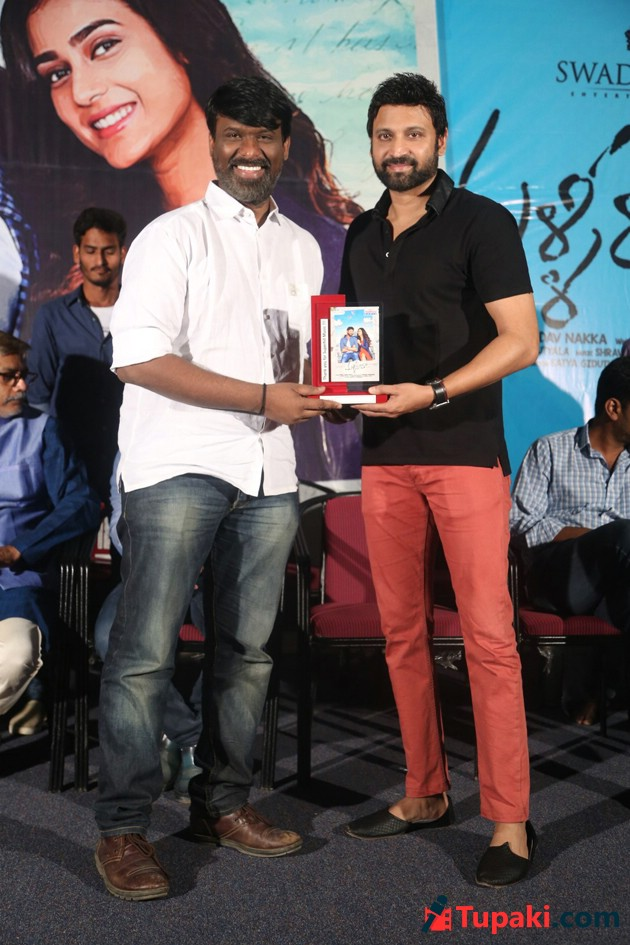 Malli Raava Movie Success Meet Photos