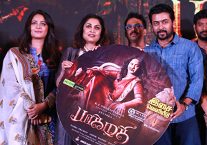 Bhaagamathie Tamil Version Audio Launch Photos