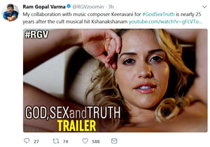MM Keeravani Music For RGV God Sex and Truth
