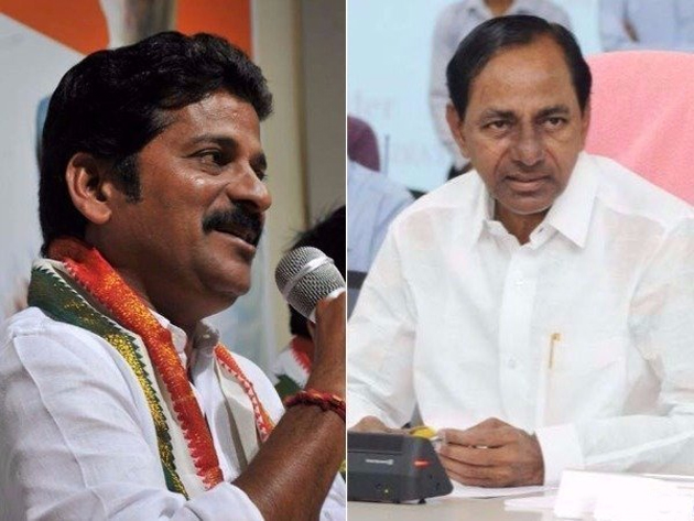 Revanth Reddy warned TRS for embarking on a dangerous political journey