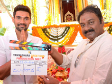 Bellamkonda Srinivas Movie Opening Photos