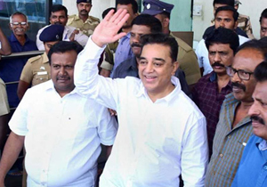 Chandrababu naidu Is My Hero Says Kamal Haasan