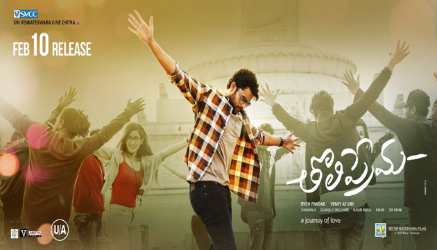 Change-In-The-Release-Date-Of-Tholi-Prem
