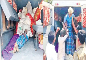 Dead bodies selling in Old age home