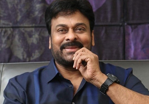 Megastar Chiranjeevi Donation of Rs. 1 crore to a homeopathy college