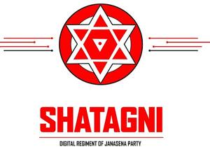 Pawan Kalyan launches Shatagni, the Digital regiment of Janasena Party