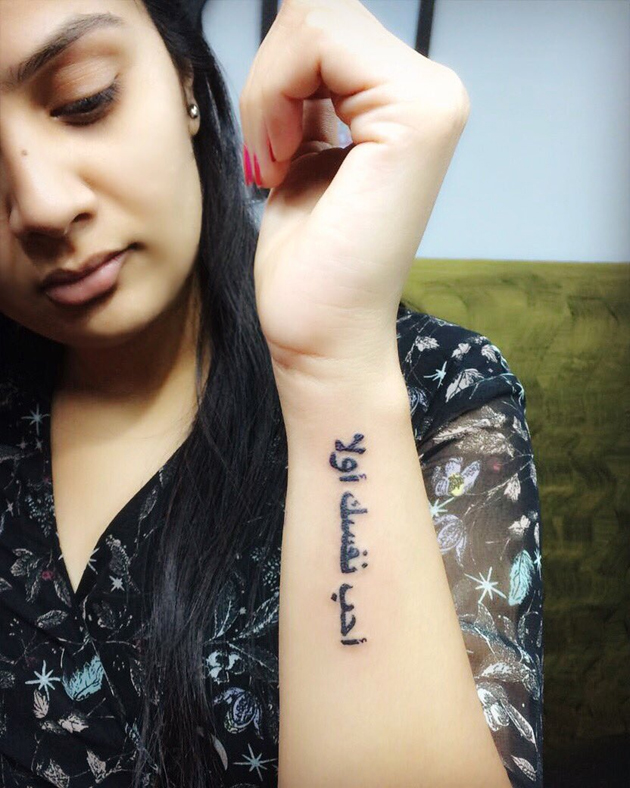 Sree mukhi Arabic Tattoo on Her Hand