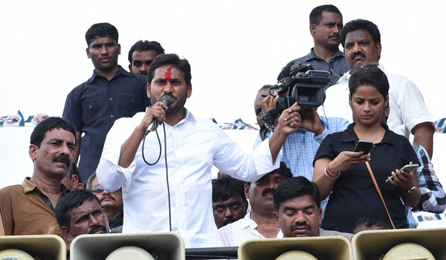 Jagan Take Historic Decision For Poor People in OC Community