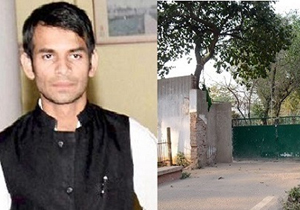 Vacated Government Bungalow Due To Ghosts, Says Tej Pratap Yadav
