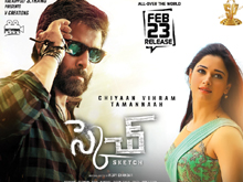 Vikram Sketch Movie Latest Photos